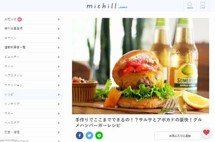 gourmet_burger.jpg