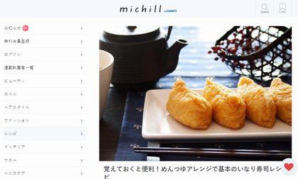 inari_zushi.jpg