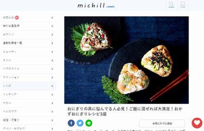 okazu_onigiri.jpg