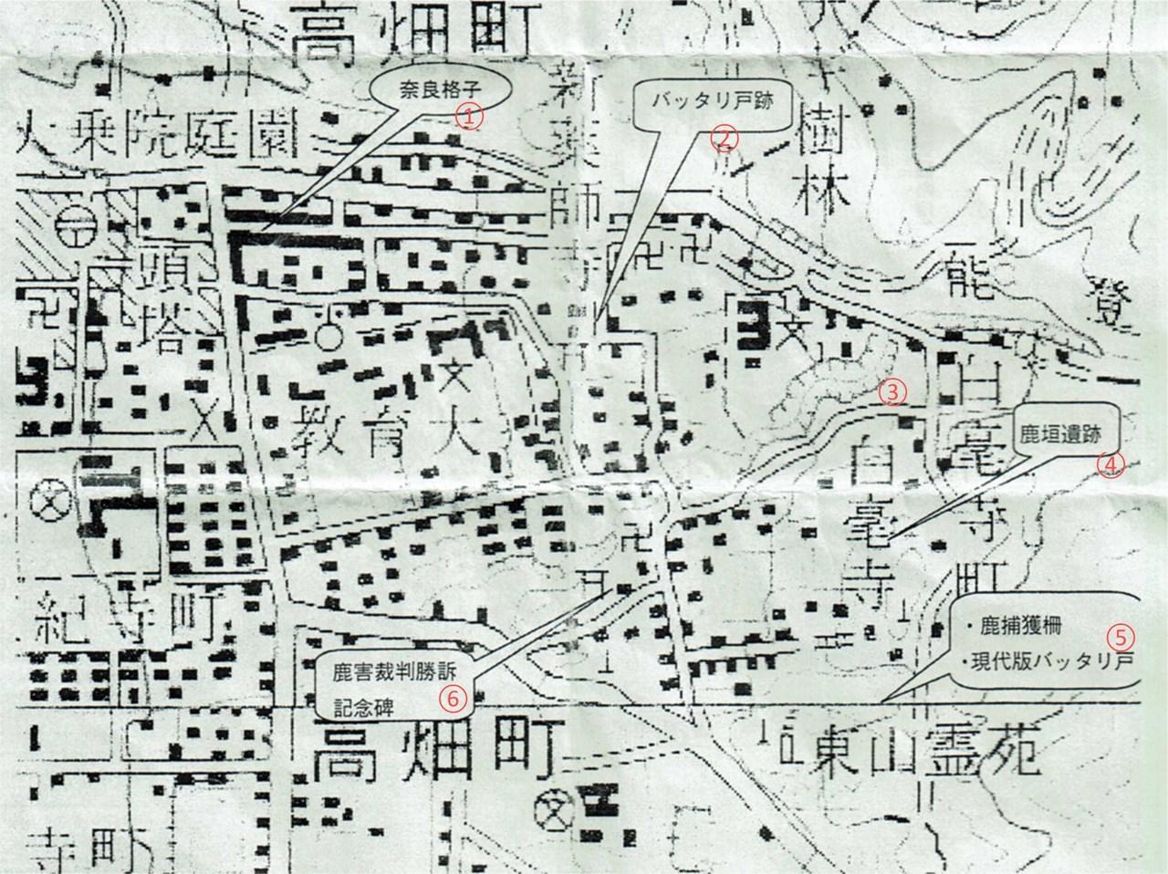 s-鹿垣地図Ⅱ