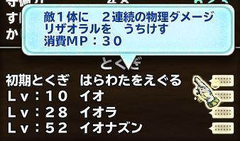 キャプチャ 1 3 mp14
