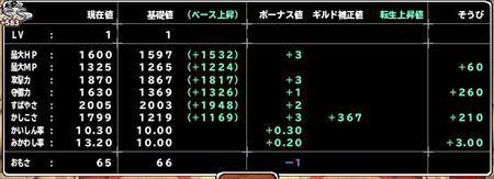 キャプチャ 1 12 mp1_r