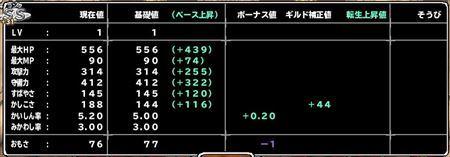 キャプチャ 2 14 mp12_r