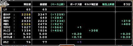 キャプチャ 2 18 mp3_r