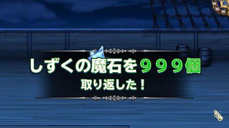 キャプチャ 6 18 mp31_r