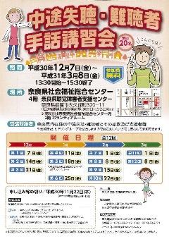 gyoji20181207.jpg