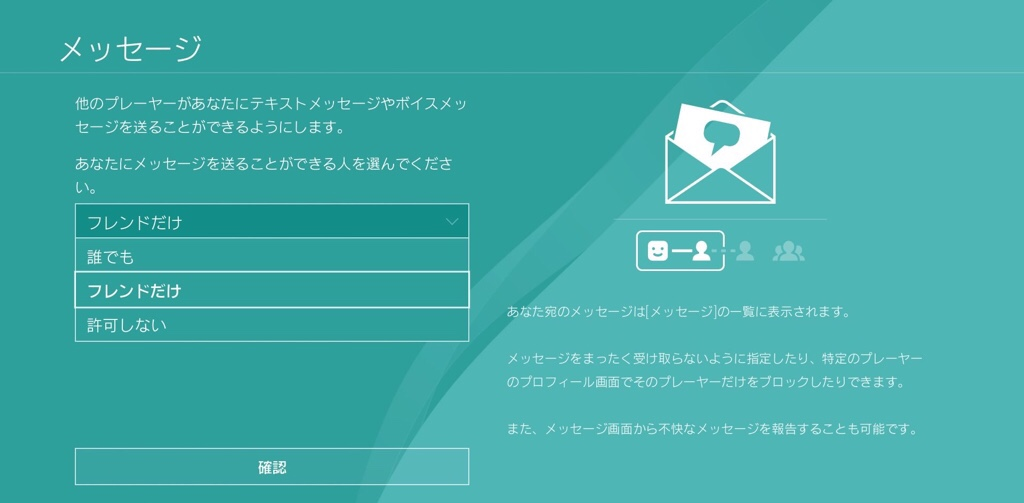 fc2blog_20181015202927899.jpg