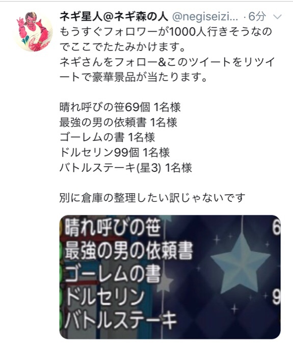 fc2blog_20181022013710362.jpg