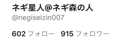 fc2blog_20181022014545a6e.jpg