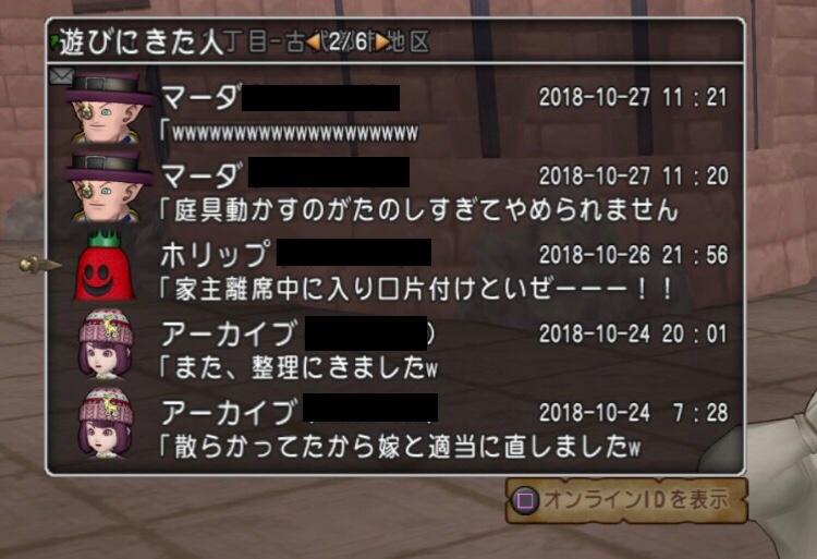 fc2blog_201810292136013e8.jpg