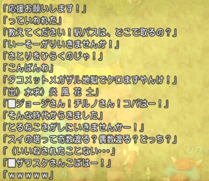 fc2blog_20181102013212a64.jpg