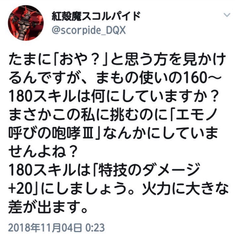 fc2blog_20181107195119471.jpg