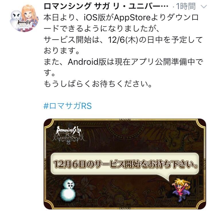 fc2blog_20181205223309ee1.jpg