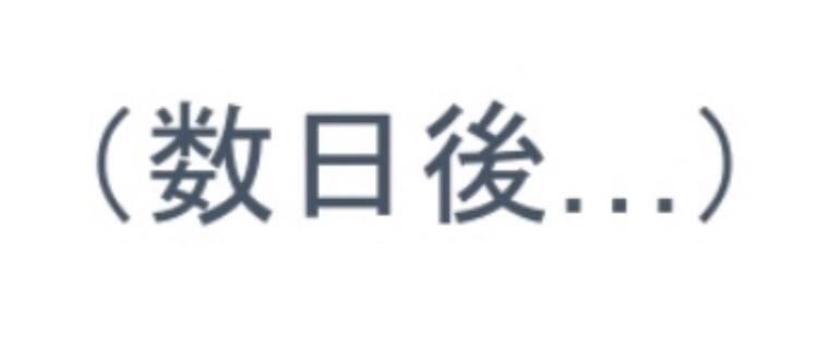 fc2blog_20190301030443543.jpg