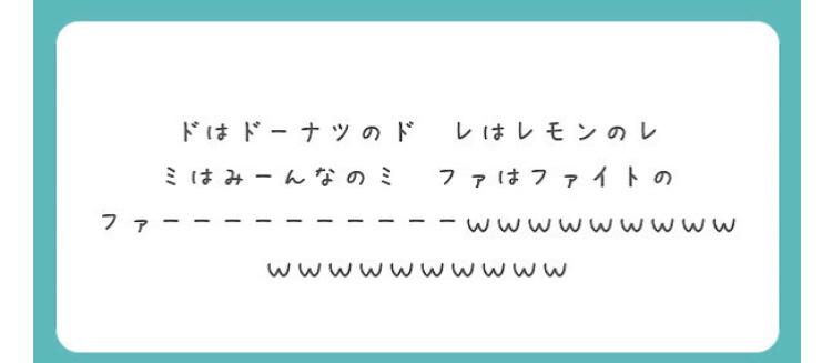 fc2blog_20190323005321c80.jpg