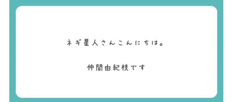 fc2blog_20190323005944498.jpg