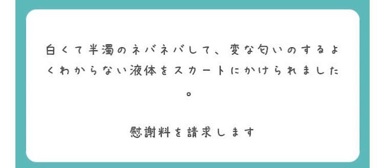 fc2blog_20190324163649639.jpg