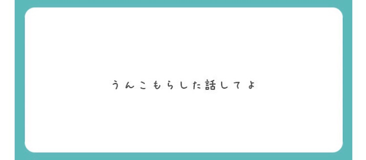 fc2blog_20190402014135462.jpg
