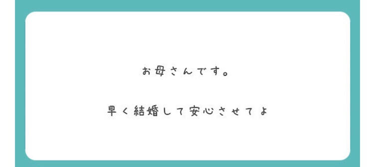 fc2blog_20190402014937e2b.jpg
