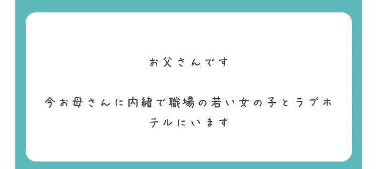 fc2blog_201904020150161e5.jpg
