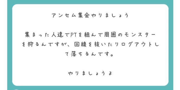 fc2blog_20190402015211928.jpg