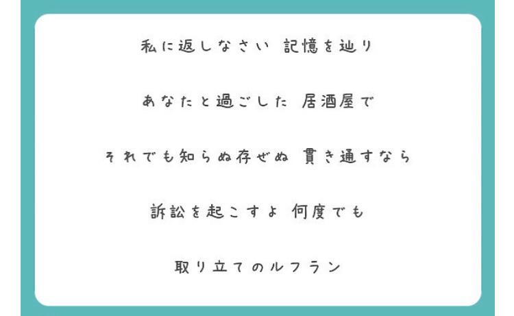 fc2blog_20190402015455408.jpg