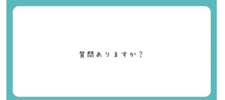 fc2blog_20190402015525a5f.jpg