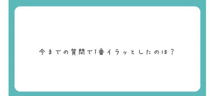 fc2blog_201904040045572db.jpg