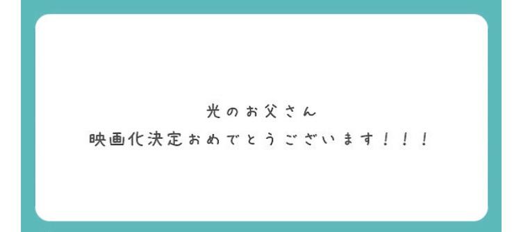 fc2blog_20190404004654bc3.jpg