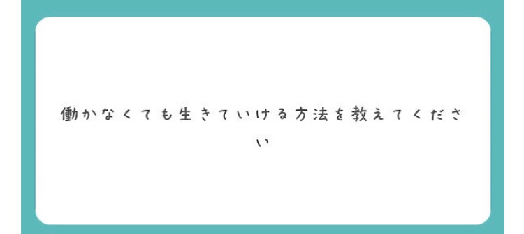 fc2blog_20190404004858b35.jpg