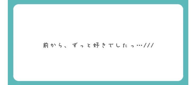 fc2blog_2019040401005945c.jpg