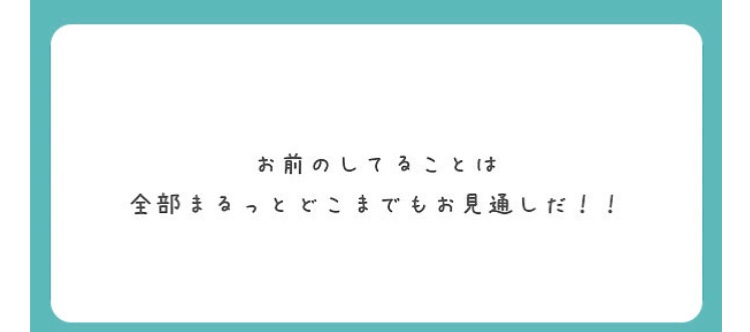 fc2blog_2019040421520409b.jpg