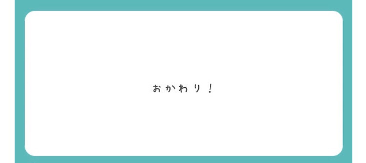 fc2blog_20190404215548ea4.jpg