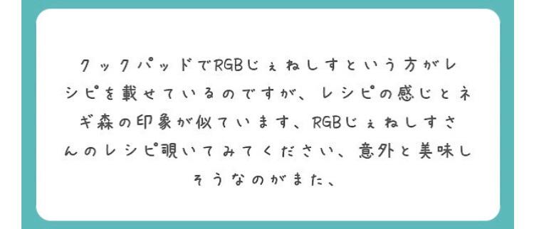 fc2blog_20190404215718d2a.jpg