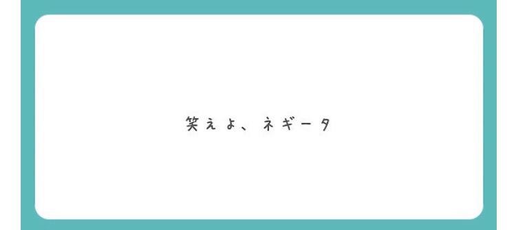 fc2blog_201904042158199e2.jpg