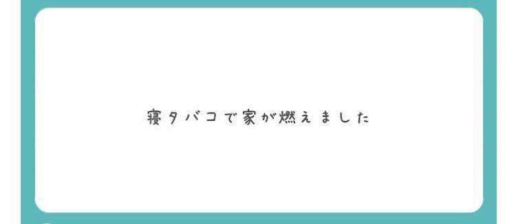 fc2blog_20190404215845aa2.jpg