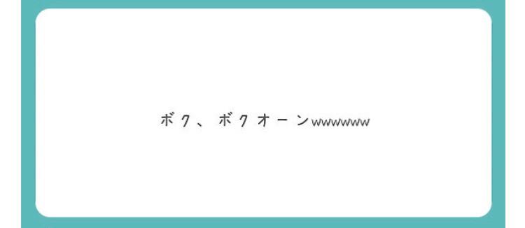fc2blog_201904042159571b9.jpg