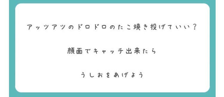 fc2blog_201904070341027e3.jpg