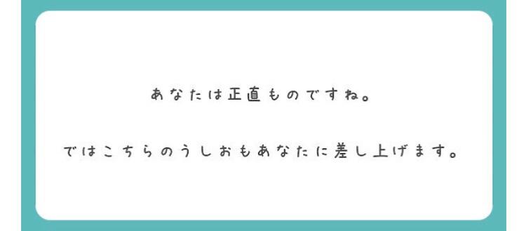 fc2blog_20190407034256651.jpg