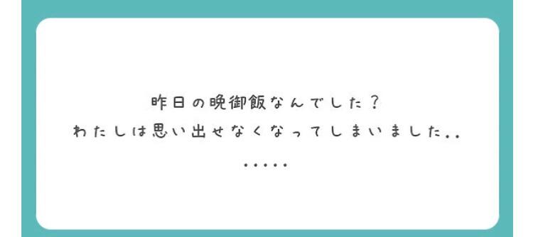 fc2blog_2019040703440130e.jpg