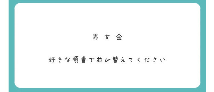 fc2blog_20190410015342737.jpg
