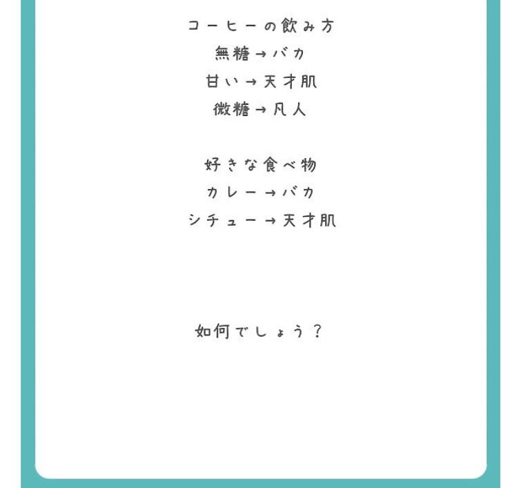 fc2blog_20190410015505c7e.jpg