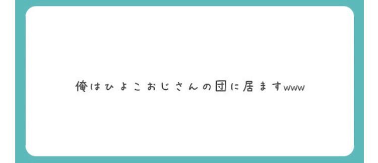 fc2blog_20190410015900849.jpg