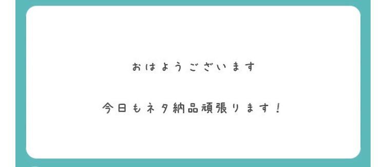 fc2blog_20190413180712c13.jpg