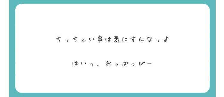 fc2blog_20190413180946acf.jpg