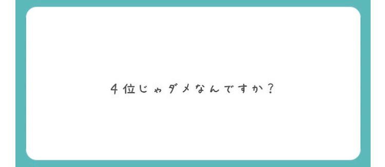 fc2blog_20190413181317126.jpg