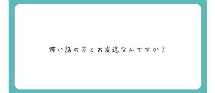 fc2blog_20190413181346355.jpg