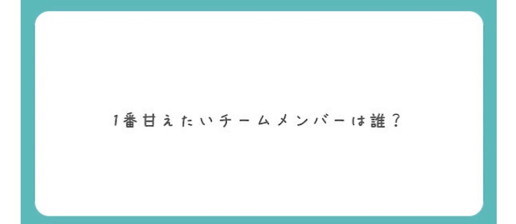 fc2blog_20190413181457466.jpg