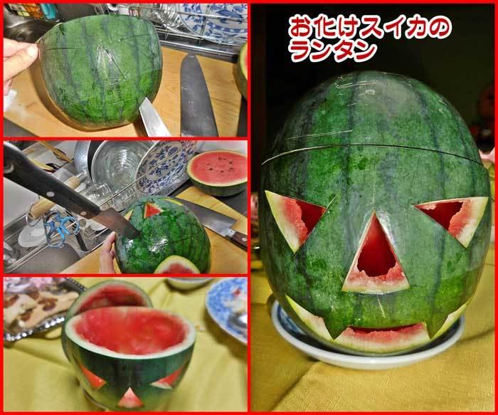 2019-07-31-wed-07-Watermelon-lantern.jpg