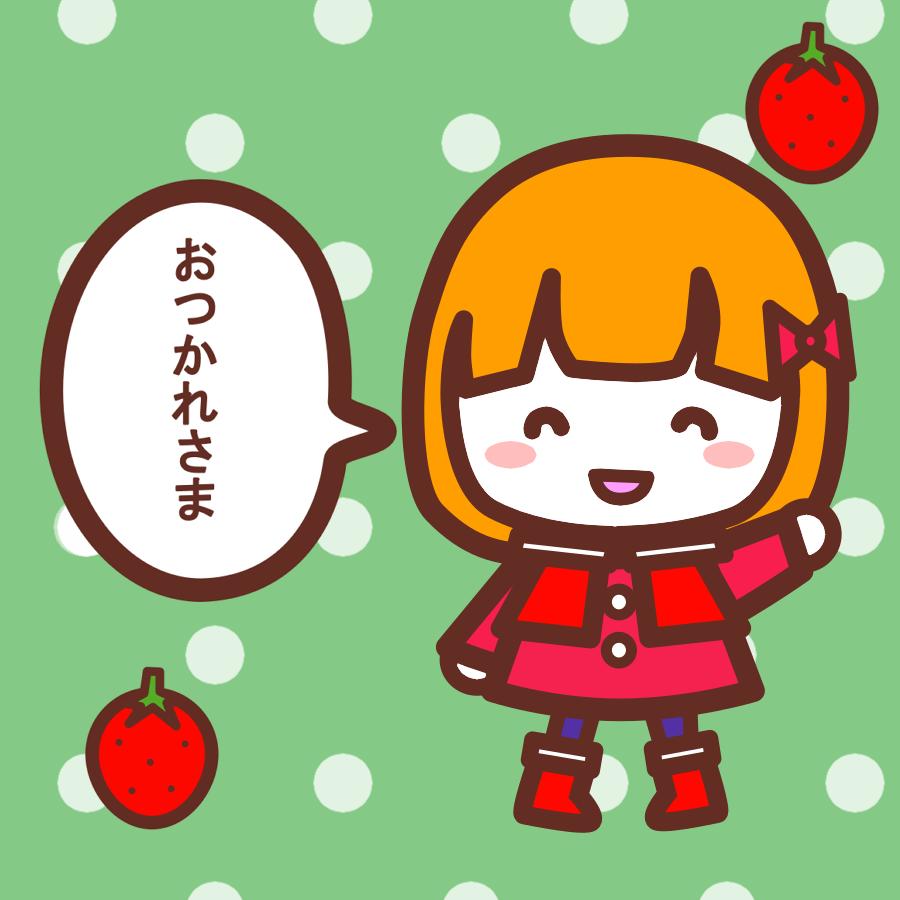 ichigochan-2.png